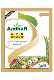 AadhaR NPK 00 00 50